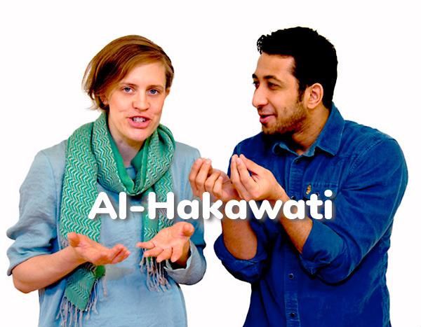 Al-Hakawati