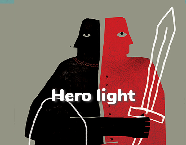 The Hero Light
